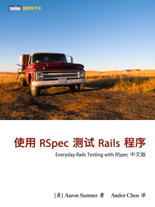 Everyday_Rails_Testing_with_RSpec